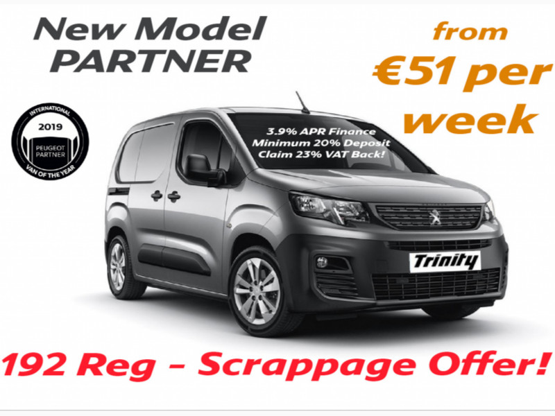 2019 Peugeot Partner FROM €51 PER WEEK! SCRAPPAGE 192 = NEW LAUNCH MODEL Price €POA